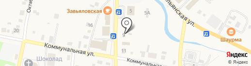 Касса взаимопомощи на карте Завьялово