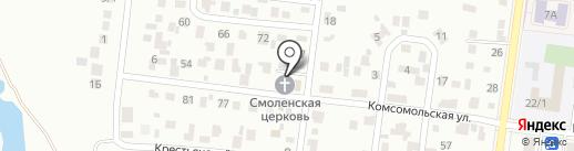 Богородице-Смоленский Храм на карте Октябрьского