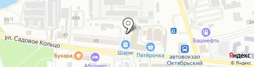 Газпром Газораспределение Уфа, ПАО на карте Октябрьского