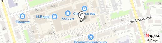 Планета красоты на карте Октябрьского