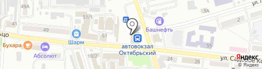 Баштрансагентство на карте Октябрьского