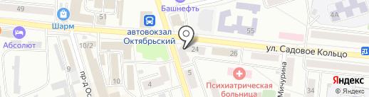 Главбух на карте Октябрьского