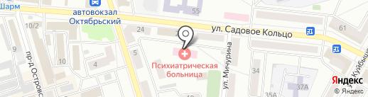 Психоневрологический диспансер на карте Октябрьского
