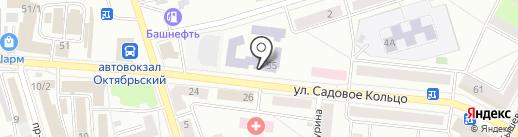 Квик на Садовом на карте Октябрьского