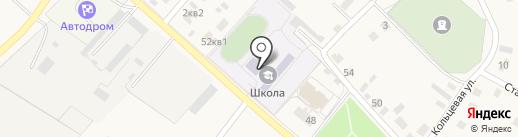 Подгороднепокровская средняя общеобразовательная школа на карте Подгородней Покровки