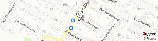 Ника на карте Оренбурга