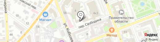 Торгово-промышленная палата Оренбургской области на карте Оренбурга