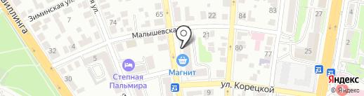 Агентство переводов на карте Оренбурга