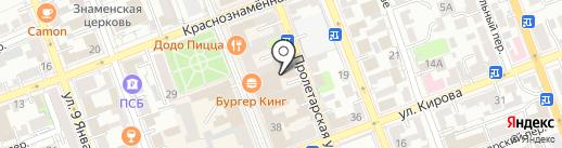 Christina Tabao на карте Оренбурга