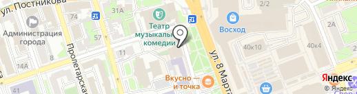 Lounge cinema на карте Оренбурга