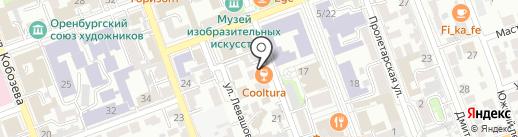 Cooltura на карте Оренбурга