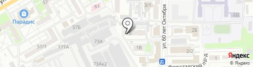 Kinder-party на карте Оренбурга