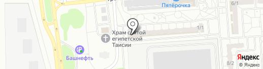 Дикий ангел на карте Оренбурга
