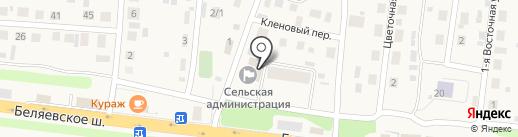 ЗАГС на карте Весеннего