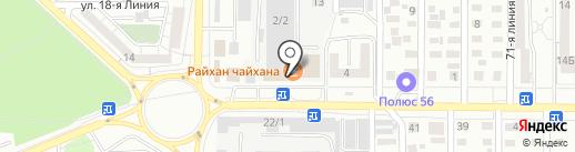 Оникс Плюс на карте Оренбурга