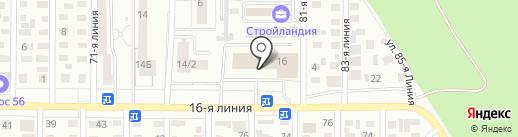 1й цветочный склад на карте Оренбурга