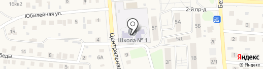 Средняя общеобразовательная школа №1 на карте Пригородного
