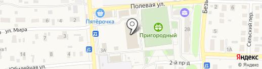 Олимпиец на карте Пригородного