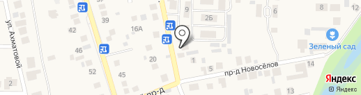 На Посошок на карте Пригородного