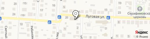 Чистюля на карте Пригородного