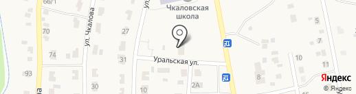 Звездочка на карте Чкалова