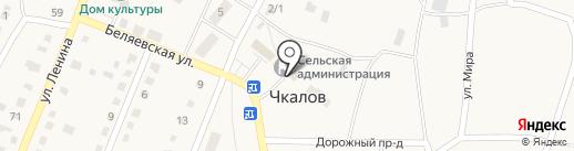 Продуктовый магазин на карте Чкалова