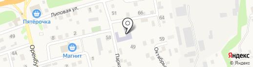 Детская школа искусств на карте Нежинки