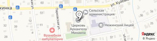 Храм святого Архистратига Божия Михаила на карте Нежинки