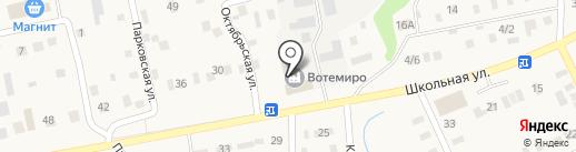 Компания вотемиро на карте Нежинки