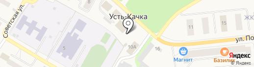 Все для детей на карте Усть-Качки