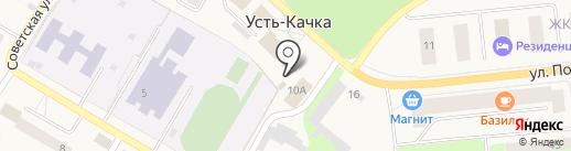 Универсальный на карте Усть-Качки