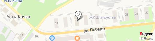 Residence на карте Усть-Качки