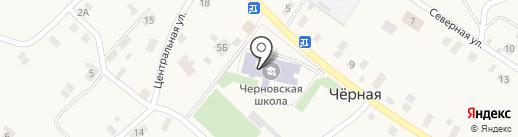Черновская средняя общеобразовательная школа на карте Черной
