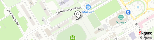 Магазин кожгалантереи на карте Краснокамска