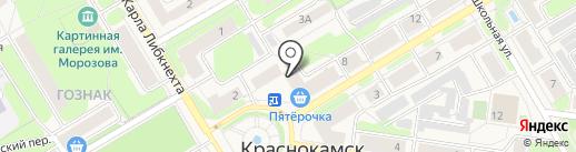 Банкомат, Сбербанк, ПАО на карте Краснокамска