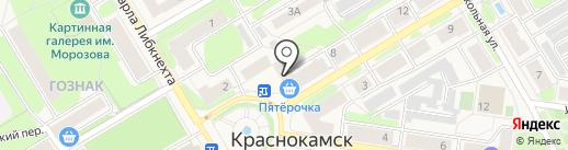 Юридическая фирма на карте Краснокамска