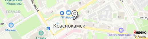 ЗАГС г. Краснокамска на карте Краснокамска