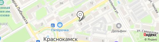 Good Bar на карте Краснокамска