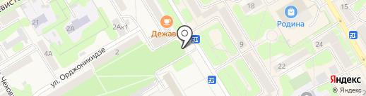 Aqua Pin на карте Краснокамска