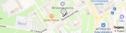 Дума Краснокамского городского поселения на карте Краснокамска