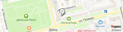 Лана на карте Уфы