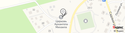 Храм Святого Михаила Архангела на карте Михайловки