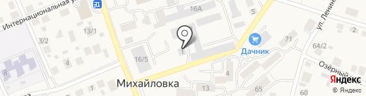 Пункт приема металлолома, вторсырья и скупки рогов на карте Михайловки
