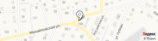 Дар Сайрана на карте Михайловки