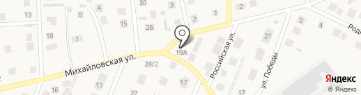 Дон Пивон на карте Михайловки