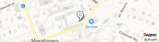 Антей на карте Михайловки