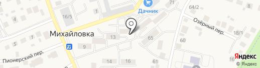 Водолей на карте Михайловки