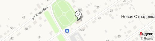 Nikol на карте Новой Отрадовки