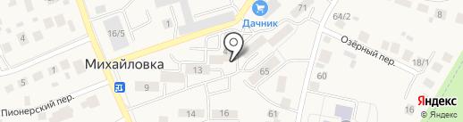 Векастом на карте Михайловки