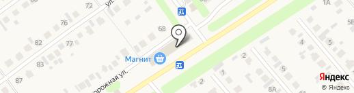 Amigo на карте Новой Отрадовки